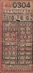 Four Flats Memorabilia by George Fox University Archives