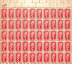 Hoover Postage Stamps
