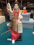 Korean Doll by George Fox University Archives