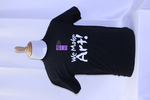 Art Department T-Shirt by George Fox University Archives