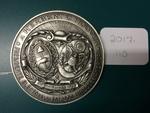 Hoover Medal