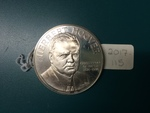 Hoover Coin