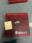 Chinese Handicraft Book by George Fox University Archives