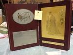 Confucius Plaque by George Fox University Archives