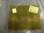 Grass Tapestry