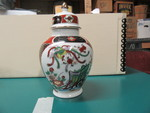 Imari Ginger Jar by George Fox University Archives