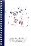 Student Handbook, 2003-2004